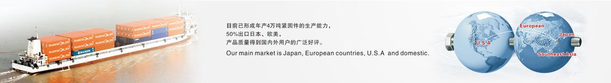 竞博app下载地址市锦力竞博app官方下载制造有限公司