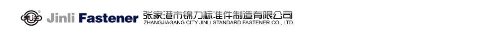 竞博app下载地址天炜新能源有限公司